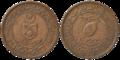 Tonk - Paisa - Saadat Ali Khan - 1932 CE Copper - Kolkata 2016-06-29 5361-5362.png