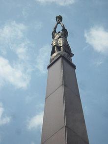Plaza Miranda Wikipedia