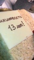 File:Torte Russian Wikinews.webm