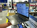 Toshiba Ultrabook.jpg