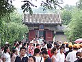 Tourists at the Yiyun Gate in Summer Palace in Beijing.jpg