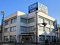 Towa Bank Hanno Branch.jpg
