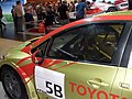 Toyota Auris - Trophy Andros - AMI Leipzig 2007 side.jpg