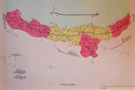 Trabzon Vilayeti