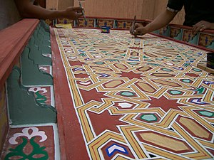 Chamber of Traditional Artisanship - Meknes - Image: Traditional Moroccan Painted Woodwork