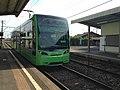 Train bound for Kusubashi Station leaving Kibogaokakoko-mae Station.jpg