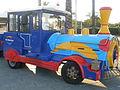 Trenecito Port Aventura.jpg