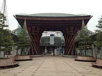 Tsuzumimon Gate in front of Kanazawa Station 20150120.JPG