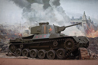 "Type 97 ShinHoTo Chi-Ha medium tank - Type 97 Shinhoto Chi-Ha ""Gongchen tank"" at the Beijing military museum"