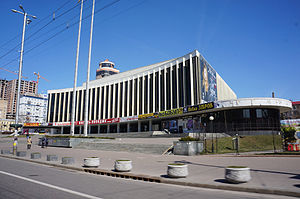 "Junior Eurovision Song Contest 2013 - Palace ""Ukraine"", in Kiev. Venue for the 2013 Junior Eurovision."