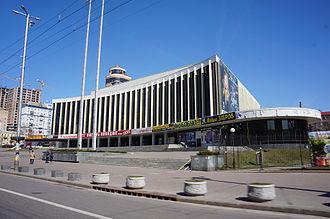 "Junior Eurovision Song Contest 2013 - Palace ""Ukraine"", in Kiev. Venue for the 2013 Junior Eurovision."