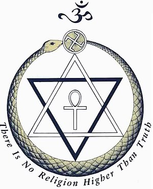 United Lodge of Theosophists - United Lodge of Theosophists Logo