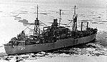 USSMerrick.jpg