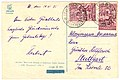 USSR 1935-06-12 used postcard of Moscow backside.jpg