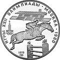 USSR 1978 5rubles Ag Olympics80 Equestrian (LMD) a.jpg