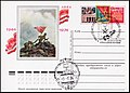 USSR PCWCS №14 Liberation of Sevastopol sp.cancellation (2-double).jpg