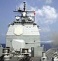 USS Cowpens (CG-63) firing 5 inch.jpg