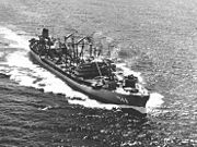 USS Ponchatoula (AO-148).jpg