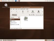 Ubuntu релизы - фото 9