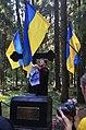 Ukrainian Delegation in Levashovo Memorial Cemetery 14.JPG