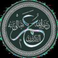 Umar (cropped).png