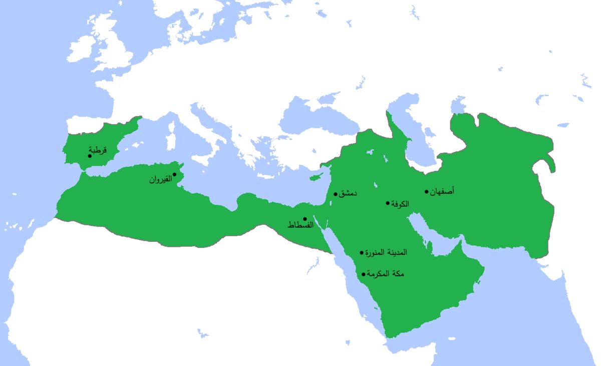 خلافت اموی - ویکیپدیا، دانشنامهٔ آزاد