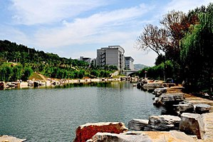 University of Jinan - Jiazi Lake