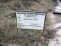 Upper Sittong, Darjeeling 12.jpg