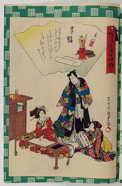 utagawa kunisada - image 8