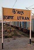 Utran Station Board.jpg