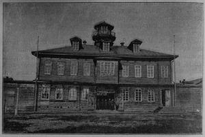 Sakhalin Oblast - Aleksandrovskaya Prison in Alexandrovsk-Sakhalinsky in 1903
