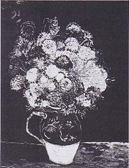 Still Life: Vase with Zinnias