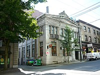 Vancouver Canada Permanent Building Century House 2011.jpg