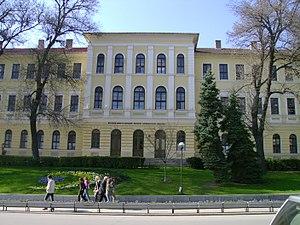 Veliko Tarnovo University - The Faculty of Fine Arts building