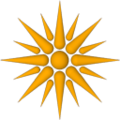 Vergina Sun icon.png