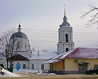 Vetluga. View to The Trinity Church.jpg