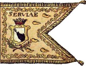 Habsburg-occupied Serbia (1788–92) - Image: Vexillum Serviae, 1792