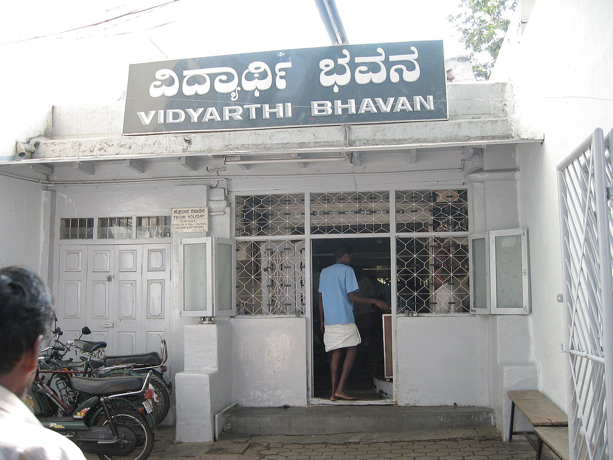 Vidyarthi Bhavan Wikipedia
