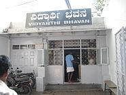 VidyarthiBhavanEntrance