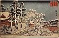 View of snow in Kanda Myojin sanctuary in Shiba-IMG 8736.JPG