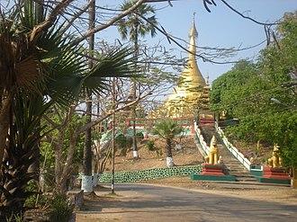 Mawlamyine - Image: Viewpoint pagoda