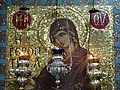 Virgin Mary Icon - Dormition of the Theotokos Cathedral - Varna - Bulgaria (43156198341).jpg