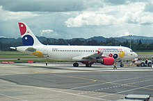 Aeropuerto Internacional El Dorado - Wikipedia, la enciclopedia libre