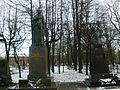 Volkovskoe cemetery Ulyanov's monument 2.jpg