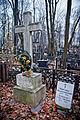 Vvedenskoe cemetery - Morozovy 04.jpg