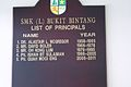 WHZhang's Bukit Bintang (Principal's plaque 1).jpg