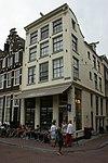 wlm2011 - amsterdam - herengracht 82