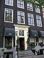WLM - Minke Wagenaar - Toren Hotel 003.jpg