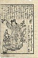 Wa-Kan hyakunin isshu Wa-Kan hyakunin isshu. Zen Wa-Kan hyakushu Wakan hyakunin isshu Wakan hyakunin isshu. Zen Wakan hyakushu (Page 057) (20666571155).jpg