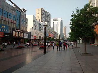 Jiangyan District - Modern neighborhood in Jianyan
